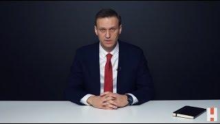 Алексею Навальному отказано в регистрации кандидатом в президенты