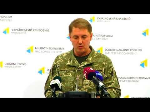 Col. Oleksandr Motuzyanyk, Ministry of Defense of Ukraine spokesperson. UCMC 28.09.2017