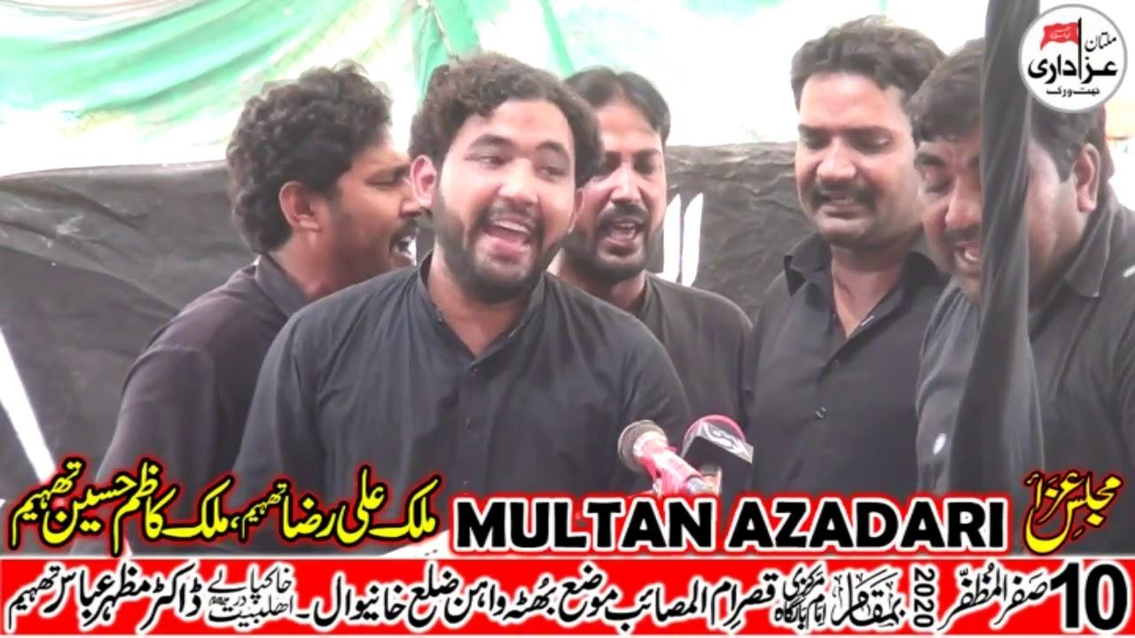 Zakir Imran Mukhtar Khokhar II Majlis 10 Safar 2020 II Qasiday And Masiab II