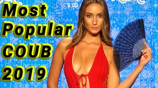 COUB 2020 | Most Popular Coub 2019 | New Year Cube 2020 | Приколы | Best Fails | Funny | Extra Coub