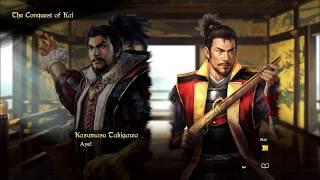 """""""Nobunaga"""