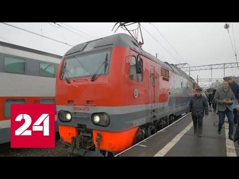 Прибытие поезда. Специальный репортаж Алевтины Пенкальской - Россия 24