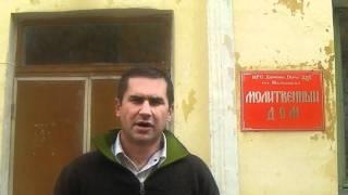 Андрей Бердышев о пасторских встречах