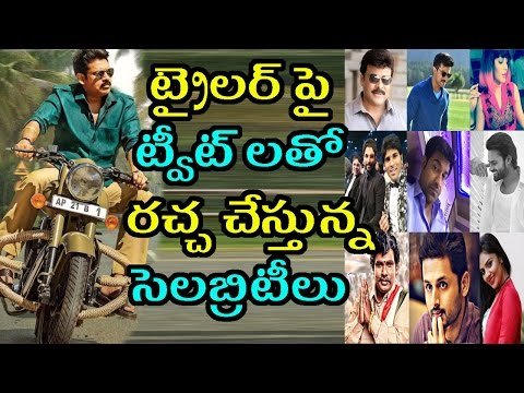 Thumbnail: Tollywood Celebrities Sensational Tweets On Katamarayudu Trailer|Filmy Poster