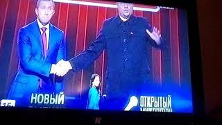 Саммит Comedy club часть1