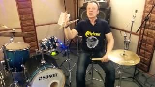 Видеоуроки на барабанах. Александр Фок. Урок 3