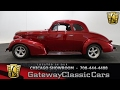 1939 Pontiac Model 25 Gateway Classic Cars Chicago #1167