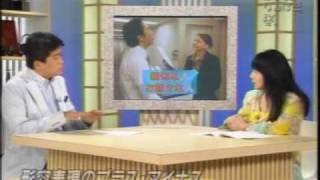 日本語なるほど塾-佐々木瑞枝 Mizue Sasaki -3-1