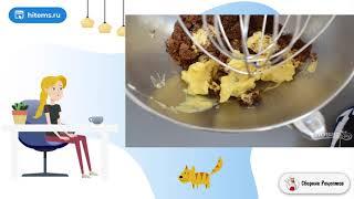 Десерт в мультиварке Рецепты с фото пошагово в домашних условиях