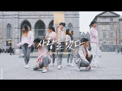 [KPOP IN PUBLIC MONTREAL] iKON - LOVE SCENARIO (사랑을 했다)   Dance Cover by 2KSQUAD