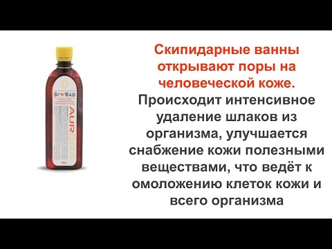 Скипидарные ванны Залманова - МЕДИКОМЕД