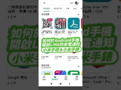 【免運買就送保貼】小米手環6 NFC版 小米 智能手環 運動手環 螢幕像素再升級 心率監測 台灣保固一年