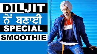 DILJIT DOSANJH - Healthy Smoothie Recipe Latest Food Video 2018