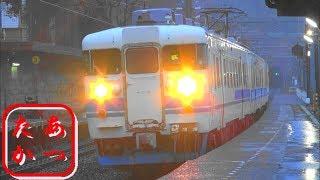 【今日は413系の日!4月13日 】国鉄413系電車 JR時代の北陸本線