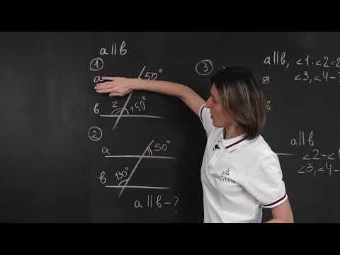 Как доказать параллельность прямых в треугольнике