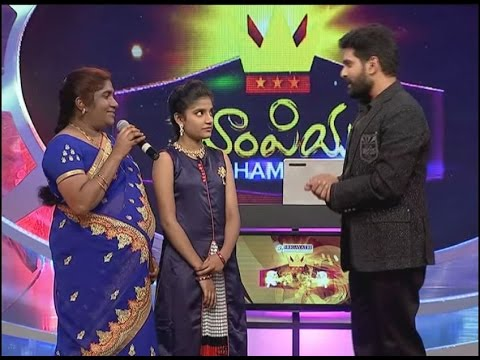 Champion | 21st May 2017  | Full Episode | ETV Telugu