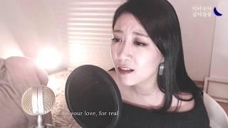 지금까지 이런 커버는 없었다! Rachel Yamagata - Be be your love (Cover by Iya / slow ver. )
