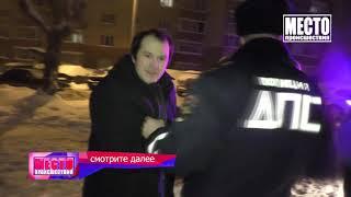 """""""Место происшествия"""" выпуск 07.02.2019"""