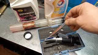 Рефрактометр с AliExpress тестирую, измеряю температуру замерзания антифриза, стеклоомывателя #131