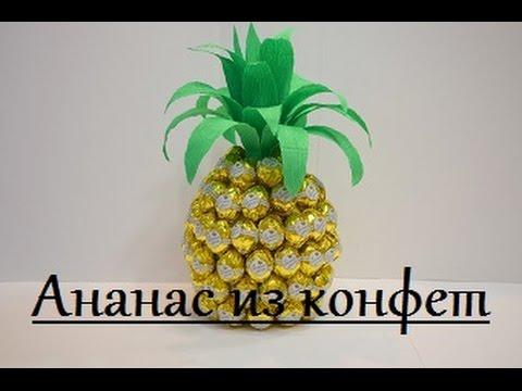 Как сделать ананас своими руками из бумаги