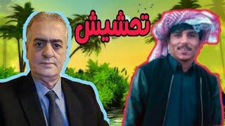 ابو طلق مع الرئيس السوري الشرتح عالبث المباشر شو قال ؟مستحيل