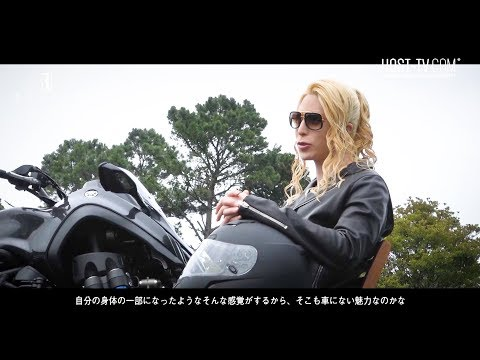 帝王ローランドが語る「刺激も安定も手に入れろ」 https://www.youtube.com/channel/UC_KBjZ5bBMOiXUrCQjUW97Q ▽YAMAHA-LMW HP ...