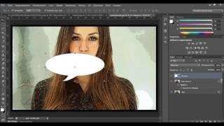 Уроки фотошопа  Обработка фото в стиле Комекса