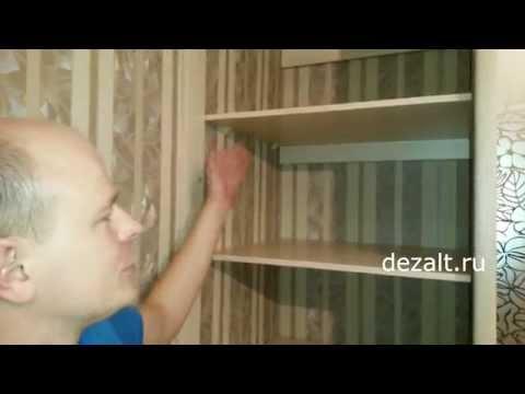 Встроенный шкаф-купе с пантографом