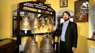 012  Урок 4  Зазвонные колокола  Захват