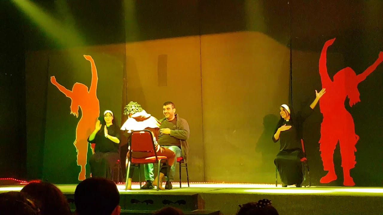 Animations hôtel magic life tunisia Tabraka