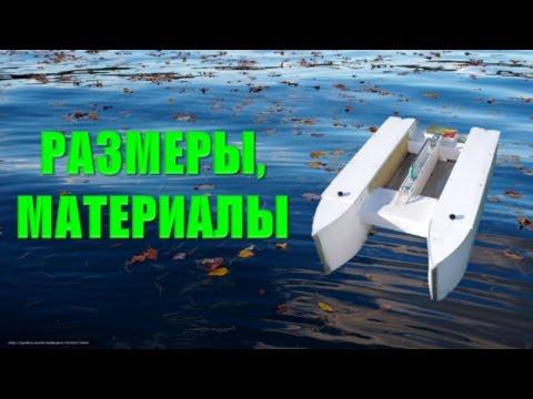 кораблик для рыбалки купить украина б у