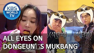 All eyes on Dongeun's Mukbang [Boss in the Mirror/ENG, IND, CHN/2020.05.07]