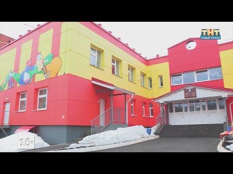 Лучший детский сад. Итоги голосования