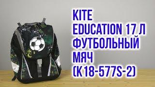 Розпакування Kite Education для хлопчиків 17 л Футбольний м'яч K18-577S-2