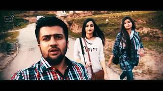 Azad Kashmir | Neelum Valley | Cinematic Video | GCU Lahore