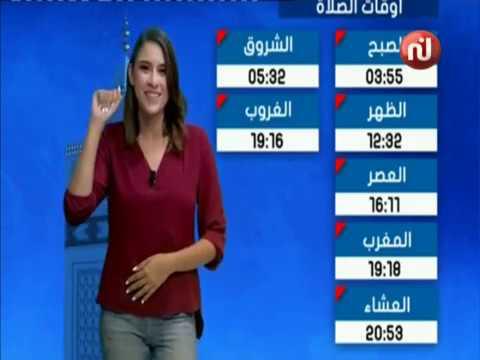 النشرة الجوية ليوم  السبت 11 أوت 2018 -قناة نسمة