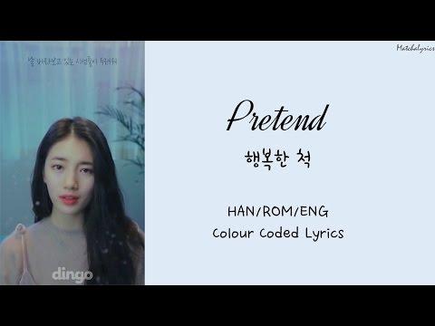 SUZY (수지) - Pretend 행복한 척 Lyrics [Han Rom Eng]