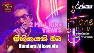 Sihinayaki Oba @ Tone Poem with Bandara Athawuda & Sewwandi Ranathunga
