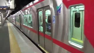 9500系 栄生(さこう)駅発車