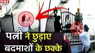 Lucknow में journalist Abid ali पर किया बदमाशों ने हमला, Wife में firing कर बचाई जान