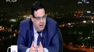 صالة التحرير يفتح قضية عمر افندي.. ونائب رئيس البورصة يؤكد: «حل للقضية قريبا»