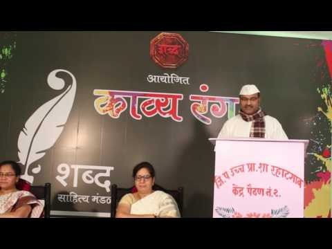 """GAWAKADCHYA GOSHTI""By Adv. Satish Borulkar and Mrs. Vidya Borulkar"