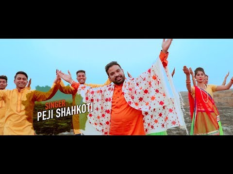 Teaser  || Jogyia || Peji Shahkoti || Latest Bhajan 2019 || Balaknath Bhajan || PSF GUN GAWAN