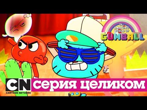 Дарвин и его друзья мультфильм