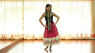 Hula Dance Basic Step Tutorial: Ka'o