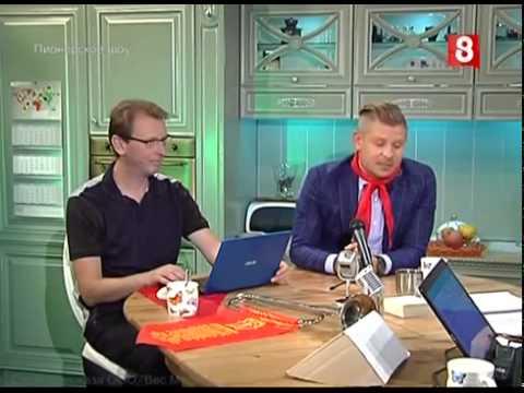 """Митя Фомин — """"Пионерское шоу"""". 8 канал (15.09.2015)"""