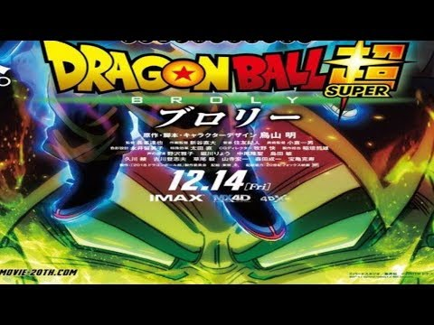 BROLY FOR DRAGONBALL MOVIE 2018? LOL!