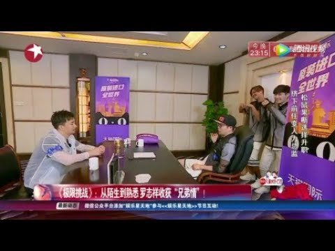 [NEWS VIDEO] 170802 EXO Lay Zhang Yixing 张艺兴 @ Entertainment Star World News: Luo Zhixiang Interview