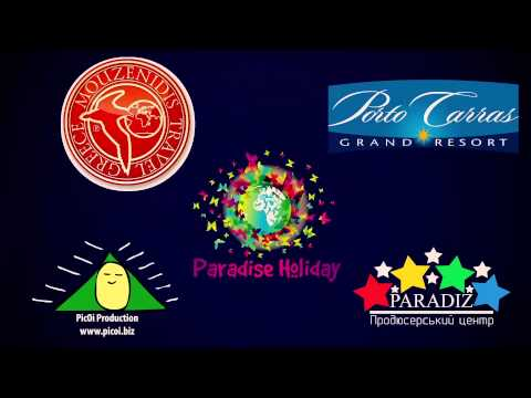 Festival Paradise Holidays in Greece, Music Academy of Eurovision