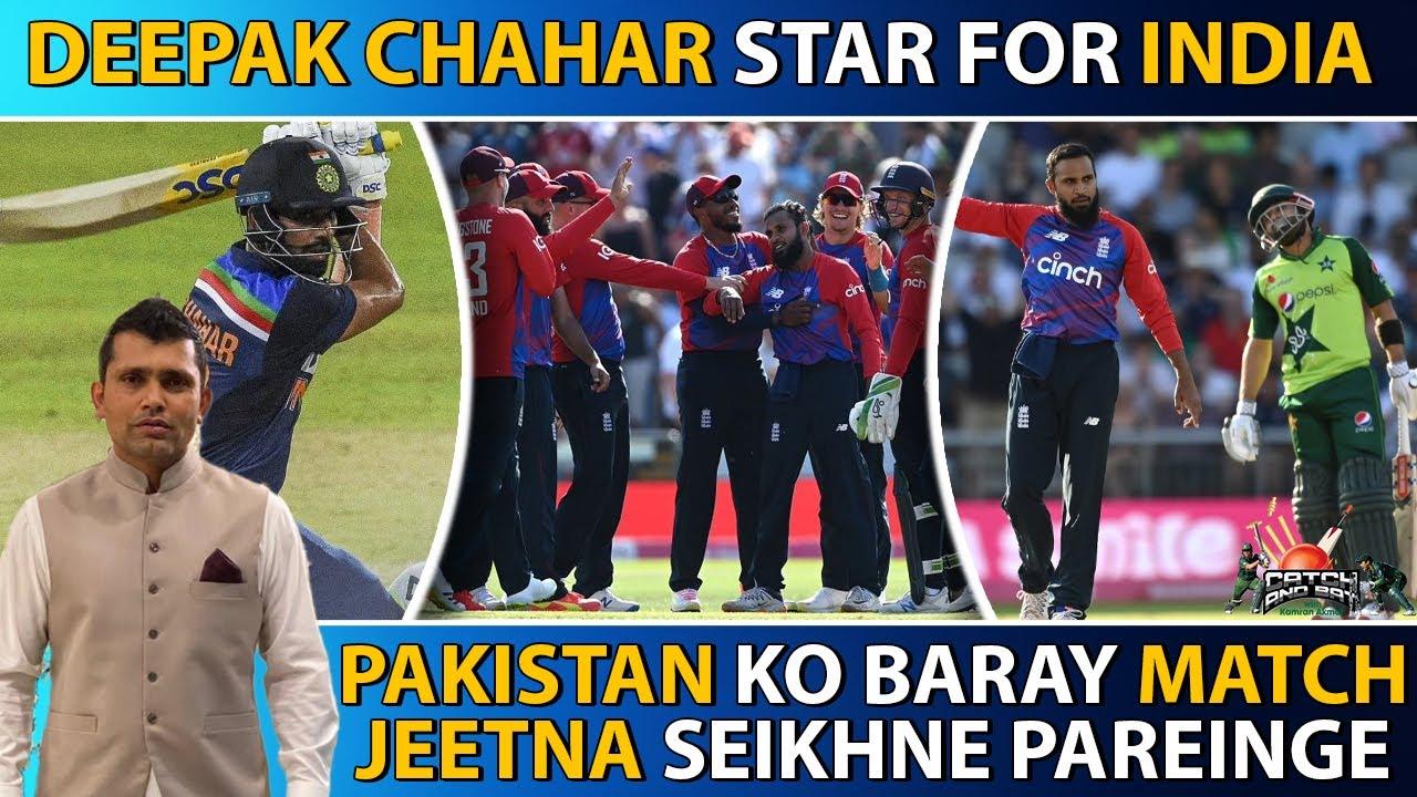 Deepak Chahar Star For India | Pakistan Ko Baray Match Jeetna Seikhne Pareinge | Kamran Akmal